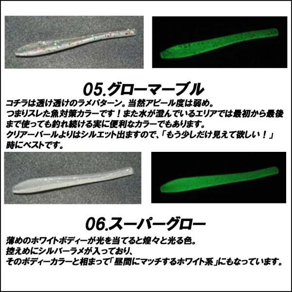 【Cpost】OZタックル マゴバチ (oz-mago)