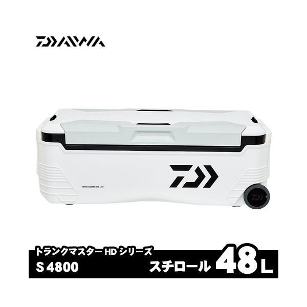 ダイワ クーラーボックス 48L スチロール トランクマスターHD S4800|fishing-sagamiya