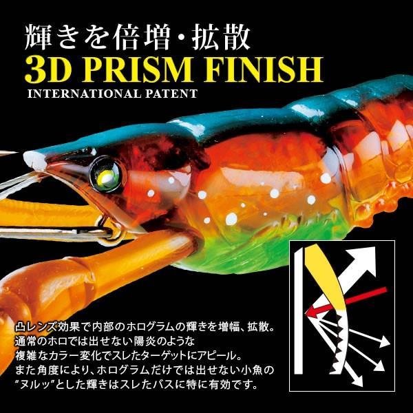 デュエル 3DB クレイフィッシュ (SS) 75mm R1109 (ブラックバスルアー)