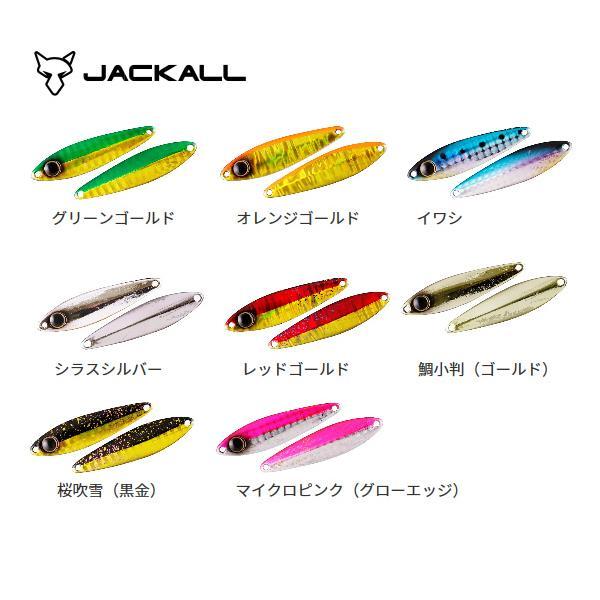 ジャッカル ビンビンメタルTG 100g (鯛ジギング メタルジグ)