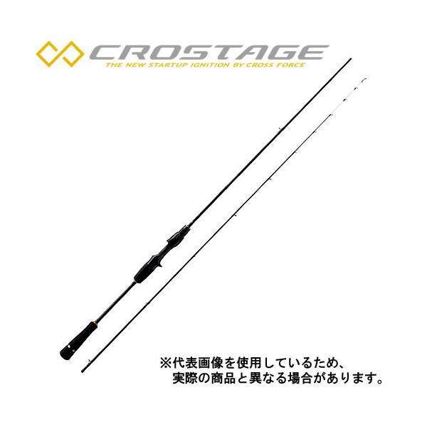 メジャークラフト 17クロステージ CRXJ-B702H/NS (エギングロッド イカメタル ベイト)
