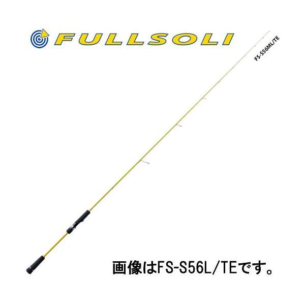 メジャークラフト フルソリ FS-S56ML/TE (エギロッド) (大型商品A)
