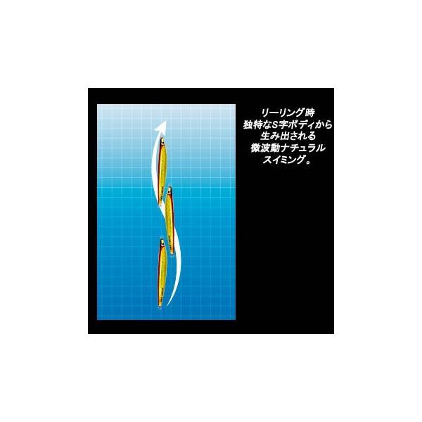 ボーズレス TGノブナガ 100g (タングステン メタルジグ)