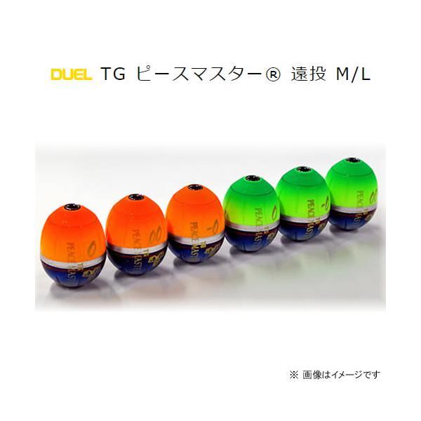 DUEL TG ピースマスター 遠投 M ピースグリーン (磯釣り ウキ)