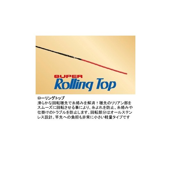 宇崎日新 レジーナ山吹 硬中硬 390 (へら竿 鯉竿)