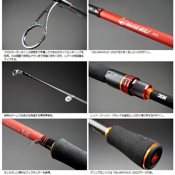 ダイワ シルバーウルフ AGS 762ULXS (チニング ロッド) (大型商品A)