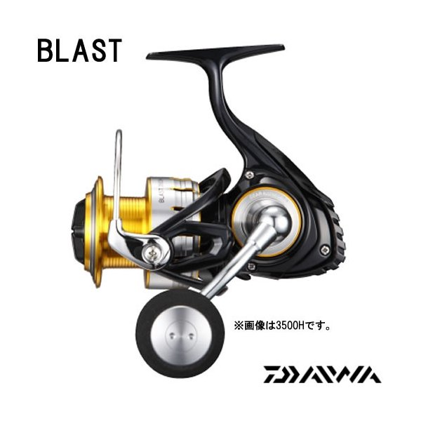 (送料無料) ダイワ 16 ブラスト 4500 (オフショア)