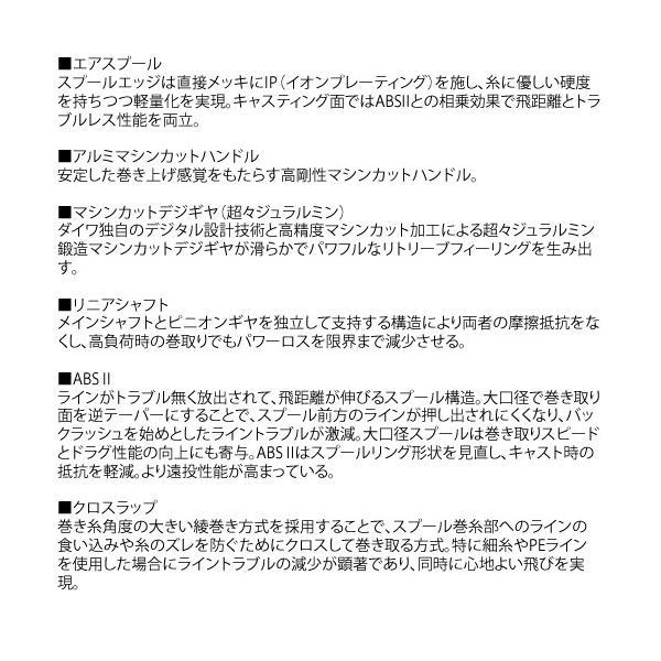 () ダイワ 17月下美人EX 1003 (スピニングリール)
