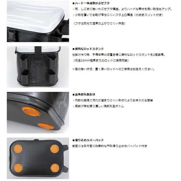 ダイワ LT タックルバッグ S(C)ホワイト S45 (タックルバッグ フィッシングバッグ)