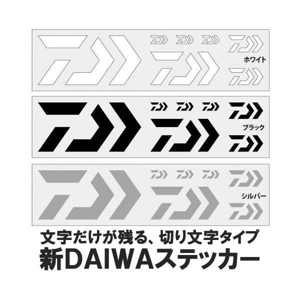 ダイワ DAIWA ステッカー マルチ ホワイト/シルバー/ブラック (カッティング マーク シール)