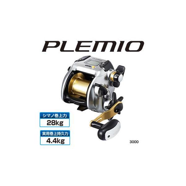 () シマノ 15 プレミオ 3000 (電動リール) ≪メーカー希望小売価格の35%OFF≫