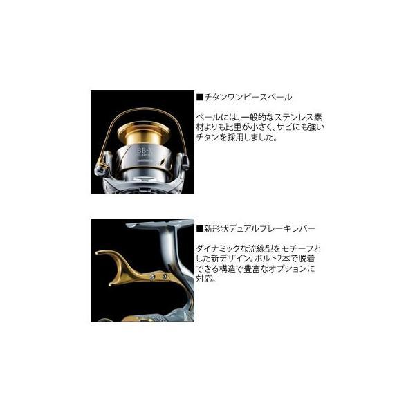 () シマノ 15 BB-X テクニウム C3000DXG (レバーブレーキ スピニングリール)