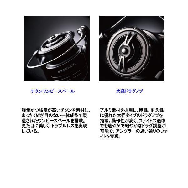 () シマノ 16 エクスセンスLB C3000MXG (レバーブレーキ スピニングリール)