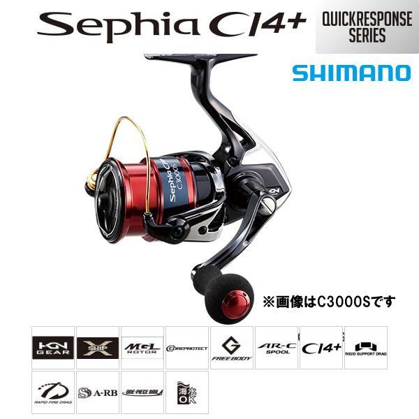(送料無料) シマノ 17 セフィア CI4+ C3000S (エギング リール)