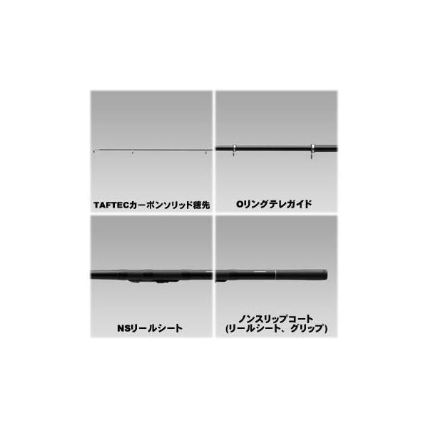 シマノ アドバンスショート 3-370