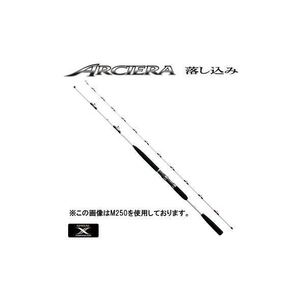 シマノ アルシエラ 落し込み M245 (落し込み竿 ロッド) (大型商品B)