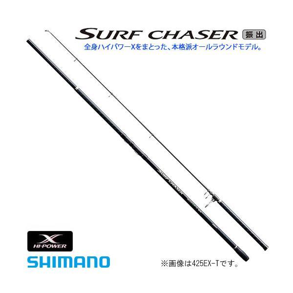 シマノ サーフチェイサー (振出) 425CXT (投竿)