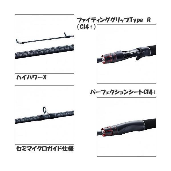 シマノ ゾディアス 166ML-G (大型商品B)