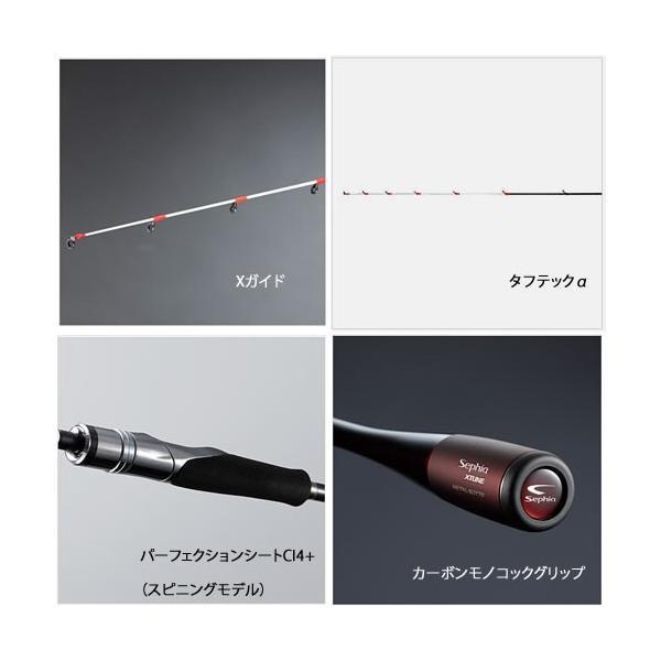 シマノ セフィア Xチューン メタルスッテ S605ML-S スピニングモデル (イカメタルロッド) (大型商品A)