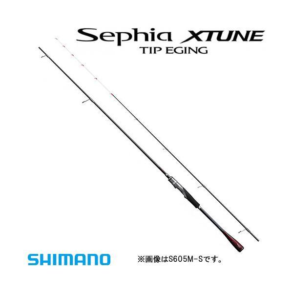 シマノ セフィア Xチューン ティップ エギング S700ML-S スピニングモデル (エギングロッド) (大型商品B)