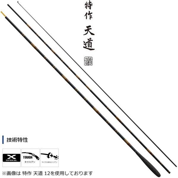 シマノ 特作 天道 11 (へら竿 のべ竿)