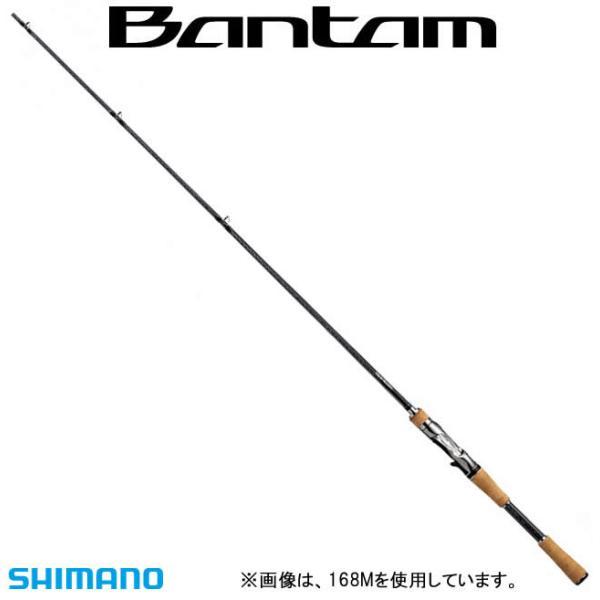 シマノ バンタム (ベイト) 160M (ブラックバスロッド)(大型商品A)