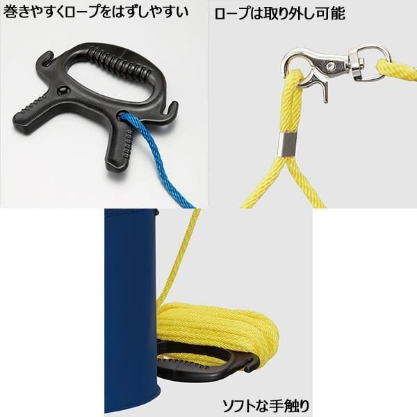 シマノ 水汲みバッカン BK-053Q 17cm (バッカン 水汲みバケツ)