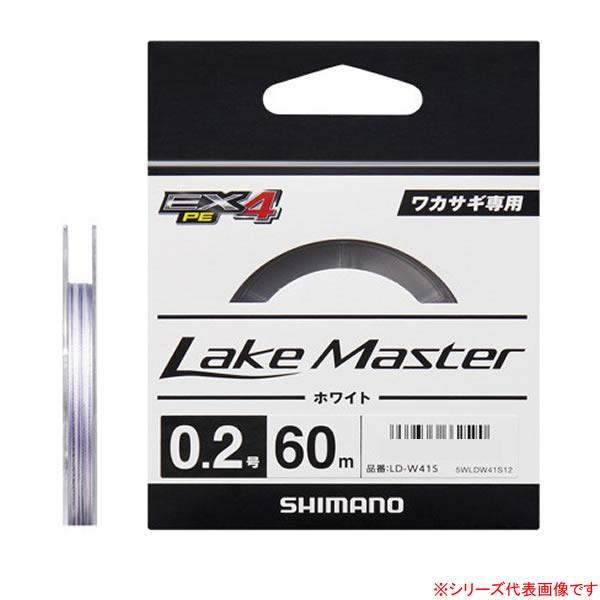 シマノ レイクマスター EX4 PE ホワイト 30m LD-W21S (淡水釣り糸 PEライン)