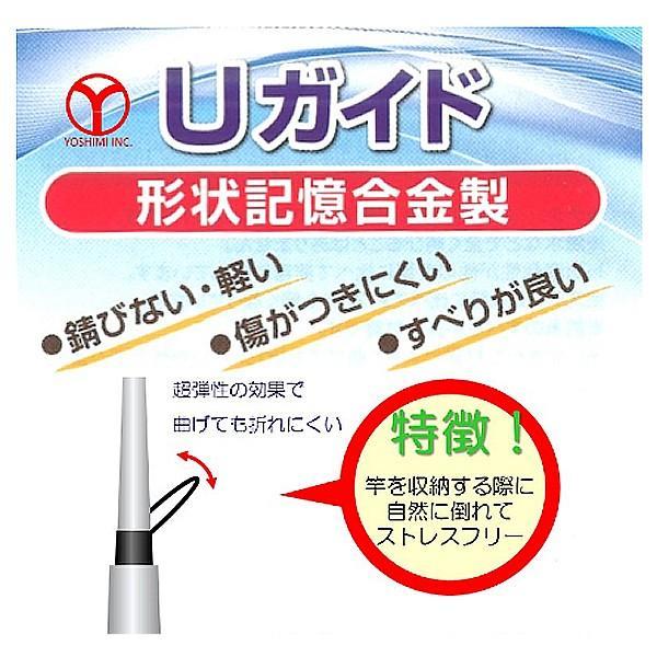 吉見 Uガイド 形状記憶合金製 (ガイド)