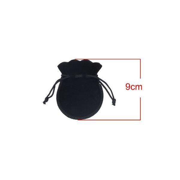 ミニ巾着 布製 アクセサリー入れミニポーチ ブラック 単品バラ 「メール便対応可」