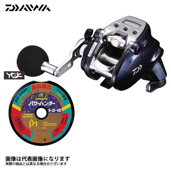 レオブリッツ 200J-L PE2号×300m リールに巻いて発送 ダイワ  電動リール ライン付き セット