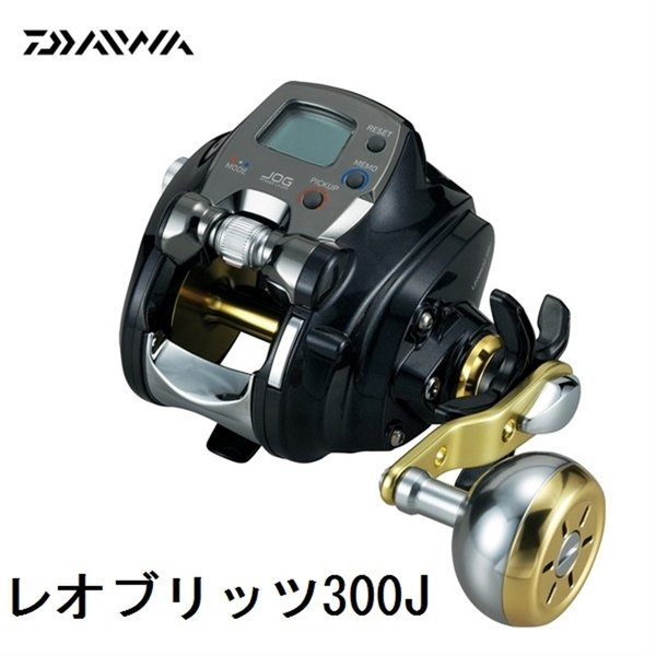 15 レオブリッツ 300J PE3号×300m リールに巻いて発送 ダイワ  電動リール ライン付き セット