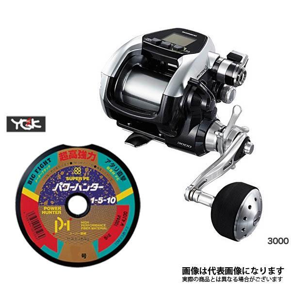 15 フォースマスター 3000 PE6号×300m リールに巻いて発送 シマノ  電動リール ライン付き セット