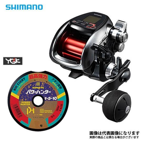 16 プレイズ 3000 PE6号×300m リールに巻いて発送 シマノ  電動リール ライン付き セット