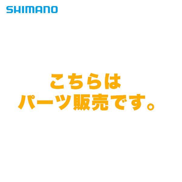シマノ 21 アルテグラ 1000 スプール組 04327/*105 純正スプール 返品不可商品