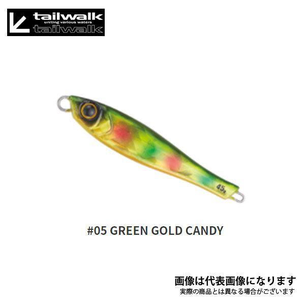 アルファタックル ヤミージグ TG 60g #05 グリーンゴールドキャンディ