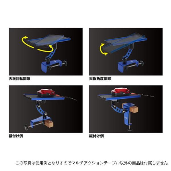 攻棚ワカサギマルチアクションテーブル ブルー プロックス わかさぎ 電動リール用スタンド