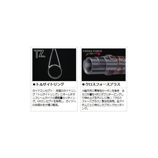 【メジャークラフト】ファインテール バンシー FBA-S572BTM トラウト ロッド メジャークラフト