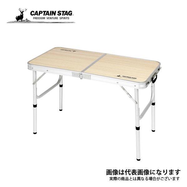 キャプテンスタッグ ジャストサイズ レジャーシートが入る トランクテーブル 90×45 cm UC-529