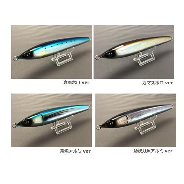 4/11ゾロ目クーポン対象★マリノ200スリム スローアップ 200mm 72g 幼秋刀魚アルミver D−CLAW