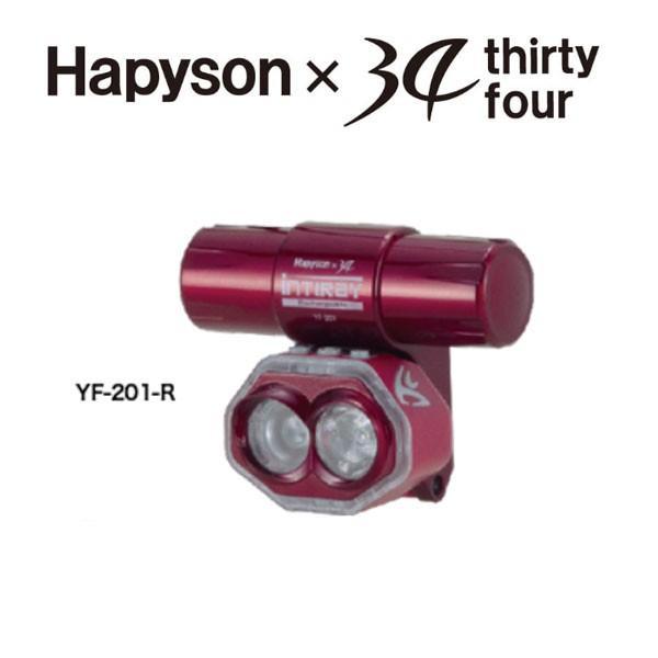 充電式チェストライト YF-201-R レッド ハピソン  ヘッドライト ライト