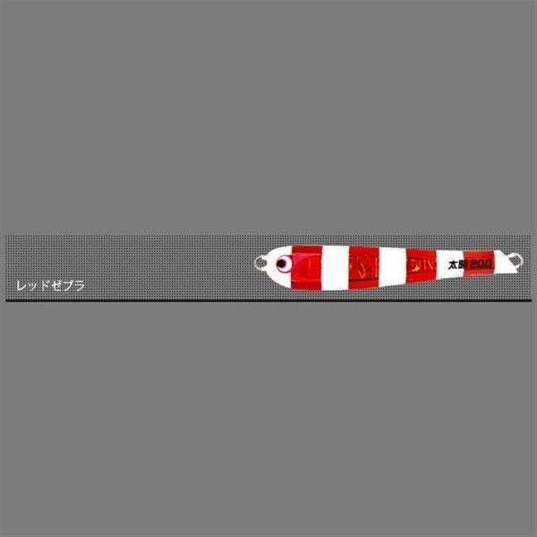 4/11ゾロ目クーポン対象★太閤HIDEYOSHI 250g レッドゼブラ ボーズレス