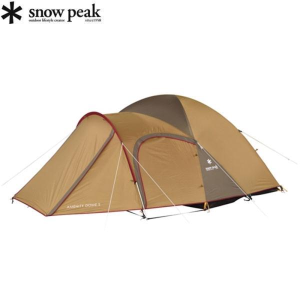 【スノーピーク】アメニティドームM(SDE-001R)テント スノーピーク テント キャンプ|fishingmax-webshop