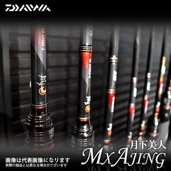 月下美人MX アジング 79MLS-S・V [大型便]