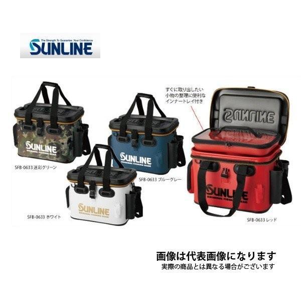 【サンライン】SFB-0633 サンライン・タックルバッグ 迷彩グリーン 36cm