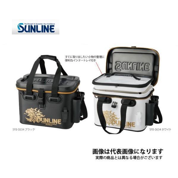 【サンライン】SFB-0634 サンライン・獅子タックルバッグ ホワイト 36cm