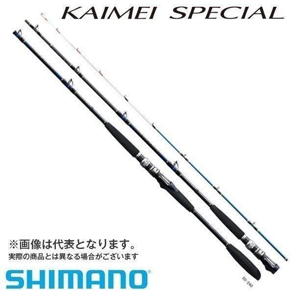 カイメイ スペシャル 50−240 [大型便]