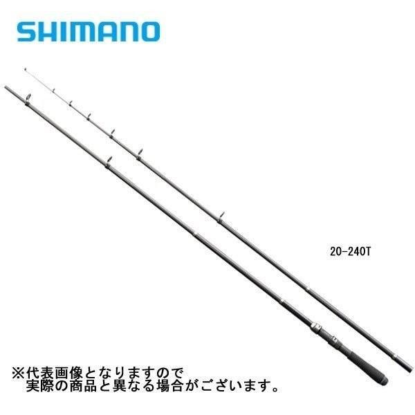 【シマノ】17 ホリデーパック 20-210T