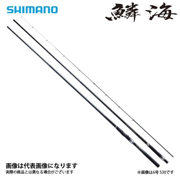 【シマノ】鱗海 マスターチューン 1-500