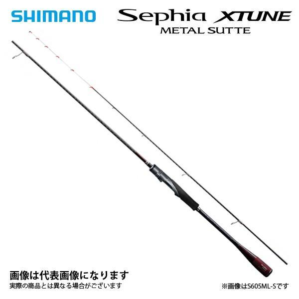 セフィア エクスチュ−ン メタルスッテ S605L-GS シマノ 大型便 イカメタル